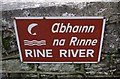 R4174 : Abhainn na Rinne/Rine River name plate, Quin, Co. Clare by P L Chadwick