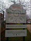 TQ3179 : Waterloo Millennium Green, Baylis Street SE1 by Robin Sones