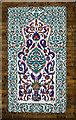 TQ3383 : Decorative tilework, Suleymaniye Mosque, Kingsland Road by Julian Osley