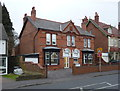 SO8996 : 56/54 Coalway Road by Alan Murray-Rust