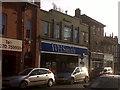 SJ7560 : WH Smith, Sandbach High Street by Stephen Craven
