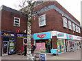 SO9670 : Bromsgrove High Street William Hill, Sweetz & Argos by Roy Hughes