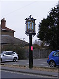 TM5286 : The Kings Head Public House sign by Adrian Cable