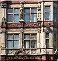 SJ3490 : Detail of former Adelphi Bank, Castle Street, Liverpool by Stephen Richards