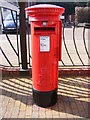 TM4462 : Main Street Postbox by Geographer