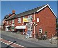 SO0158 : Newbridge-on-Wye Post Office by Jaggery