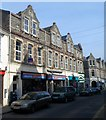 SO0450 : Nibletts Mica Hardware, Builth Wells by Jaggery