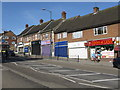 TQ1887 : Food4Less, Preston Road by Peter Whatley