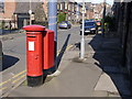 SK3289 : Oakland Road postbox (ref. S6 318) by Alan Murray-Rust