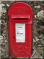 NY9070 : The letter box at Walwick by Ian S