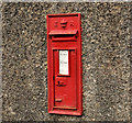 J2753 : Letter box, Ballykeel near Dromara (1) by Albert Bridge