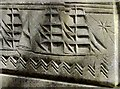 TQ2272 : Image of a sailing ship, on the tomb of Bruce Ismay, Putney Vale Cemetery by Stefan Czapski