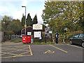 SP2864 : Signage, St Nicholas Park car park by Robin Stott