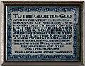 TG0041 : St Andrew & St Mary, Langham - Memorial by John Salmon