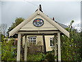 SJ3330 : Gate at the old Rose & Crown pub in Babbinswood by Jeremy Bolwell