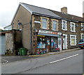 ST1289 : Aber Cycles, Abertridwr by Jaggery