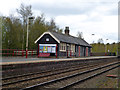NY7063 : Haltwhistle:  Building on Down platform by Dr Neil Clifton