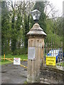 NS8458 : Memorial lamppost at the entrance to Hartwood Hospital by M J Richardson
