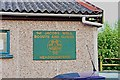 TQ0052 : Name plate on 1st Jacobs Well Scouts & Guides Headquarters, Jacobs Well Road, Jacobs Well by P L Chadwick