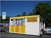 SH5638 : Siop lyfrau - Bookshop by Alan Fryer