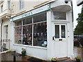 TQ2978 : Grace's Curtain Shop, Pimlico by PAUL FARMER