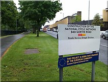 H4573 : National Cycle Network Path, Omagh by Kenneth  Allen