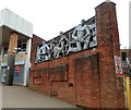 SO9490 : Birdcage Walk sculptured frieze, Dudley by Jaggery