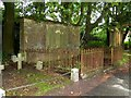 NS4076 : Memorial to the Ewings of Strathleven by Lairich Rig