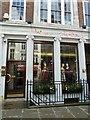 TQ2980 : Vivienne Westwood, Conduit Street by Basher Eyre