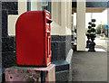 D1003 : Letter box, Ballymena by Albert Bridge