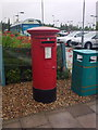 TG1806 : Norfolk & Norwich University Hospital Postbox by Adrian Cable