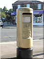 SE2337 : Gold Post Box, New Road Side (4) by Rich Tea