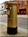 SD7109 : Jason Kenny's Gold Postbox on Churchgate by David Dixon