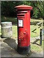 TQ5031 : Edward VIII postbox, St. John's Road / School Lane, TN6 by Mike Quinn