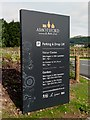 NT5134 : The Abbotsford Visitor Centre signboard by Walter Baxter