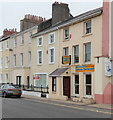 SM9005 : Mandarin Chinese Restaurant, Milford Haven by Jaggery