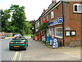 TG2719 : Post Office and General Store, Coltishall by Dave Fergusson