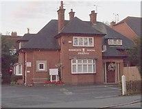 SK4003 : Bosworth Dental Practice - Station Road by Betty Longbottom