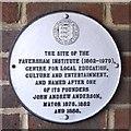 TR0161 : Plaque on John Anderson Court, Faversham by David Anstiss
