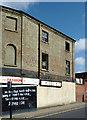 SO9198 : Derelict shop in Cleveland Street, Wolverhampton by Roger  Kidd