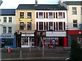 H4572 : Shop front repairs, Omagh by Kenneth  Allen