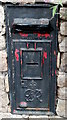 ST4894 : Closeup view of sealed former postbox, Mynydd-bach by Jaggery