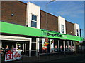 TQ5680 : Co-operative Supermarket, Aveley by David Anstiss