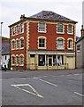SO2872 : Elaine's Beauty Spot, 1 Bridge Street, Knighton, Powys by P L Chadwick