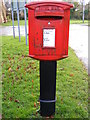 TL2759 : Eltisley Postbox by Adrian Cable
