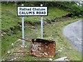 NG5846 : Calum MacLeod's Road, Raasay by Rude Health