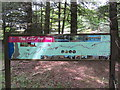 NS7528 : River Ayr Way display board, Glenbuck Loch by Colin Park