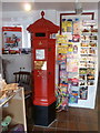NS7809 : Sanquhar: postbox № DG4 150 by Chris Downer