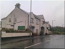 H4085 : Grange Court, Newtownstewart by Kenneth  Allen