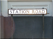 TL1314 : Station Road sign by Adrian Cable